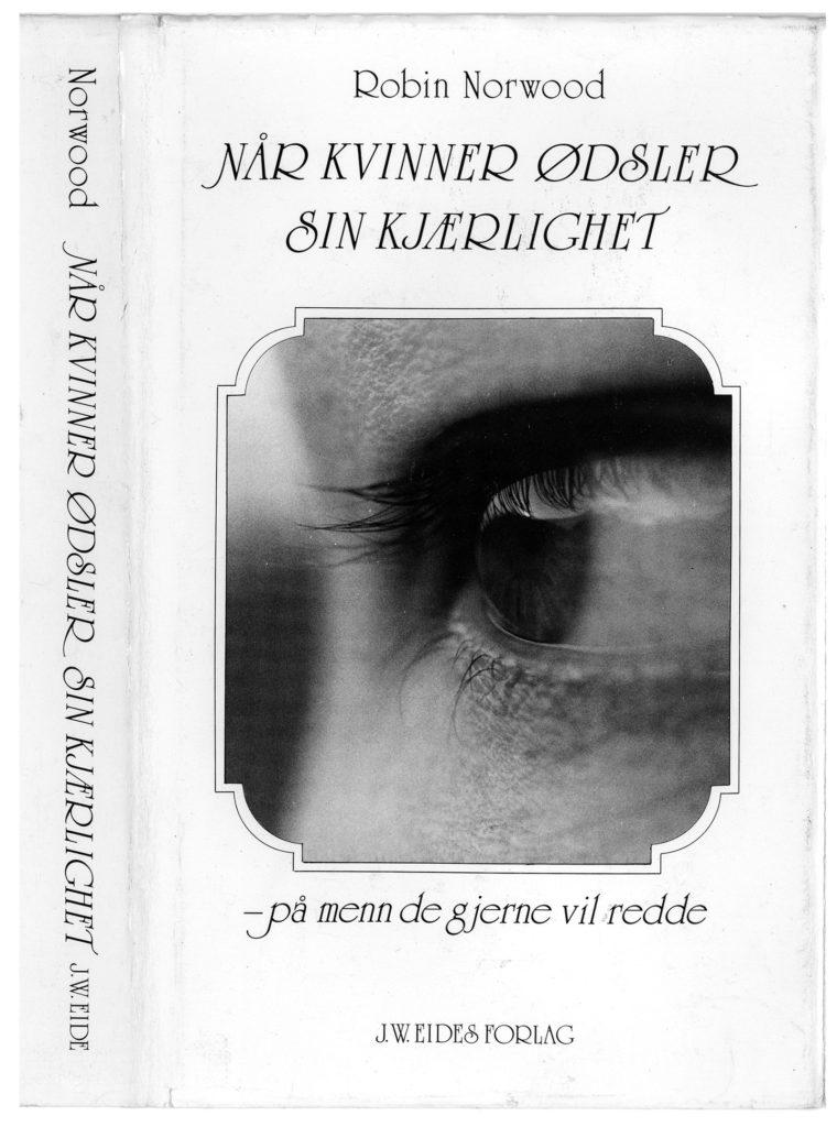 000ny 1987-book-cover-760x1024
