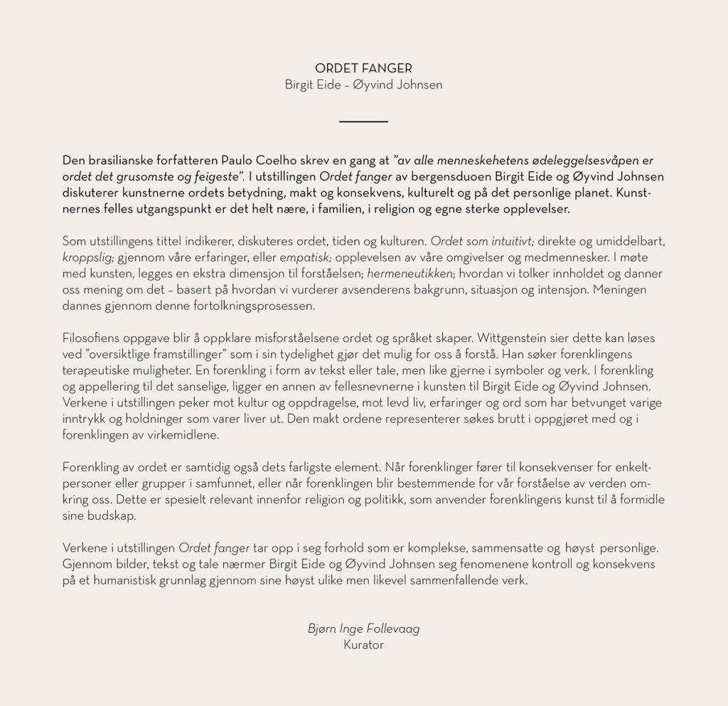 2016-text-in-print-by-curator-bjorn-inge-follevaag-ordet-fanger